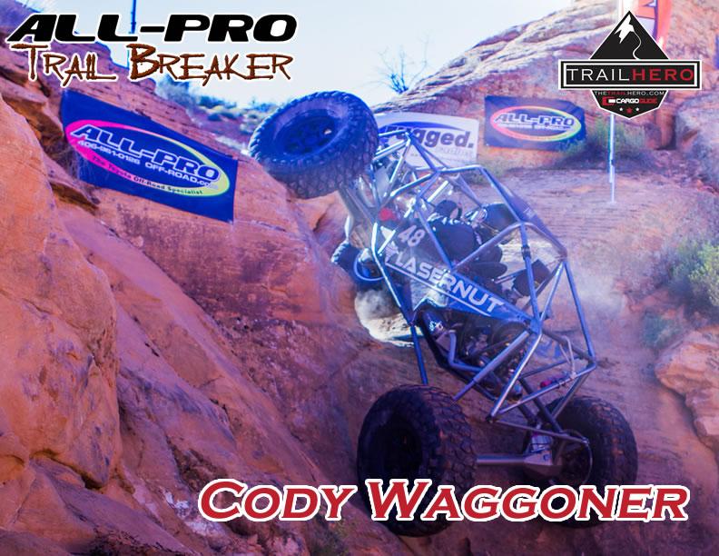 Cody Waggoner.jpg